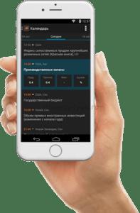 Финам мобильное приложение