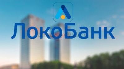 Локо Банк логотип