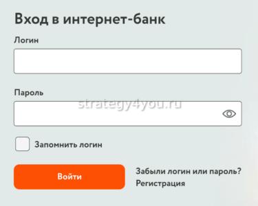 АТБ управление онлайн