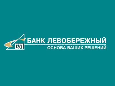 Банк Левобережный логотип