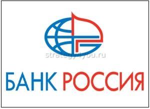 Банк Россия логотип1