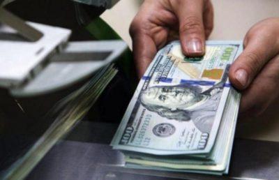 Валютные вклады в Газпромбанке