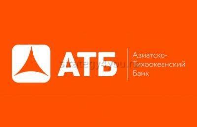 Вклады в Азиатско-Тихоокеанском банке