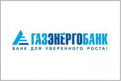 Вклады в банке Газэнергобанк