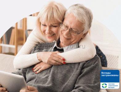 Газпромбанк депозиты для пенсионеров