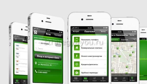 Мобильное приложение Приватбанк