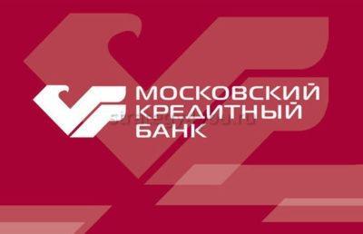 Московский кредитный банк вклады