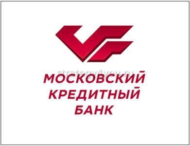 Московский кредитный банк вклады2
