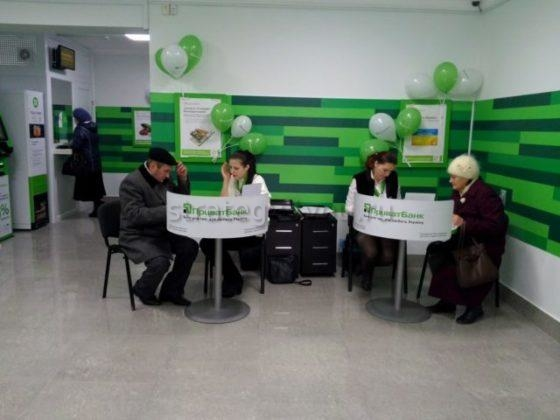 Приватбанк открыть депозит в отделении