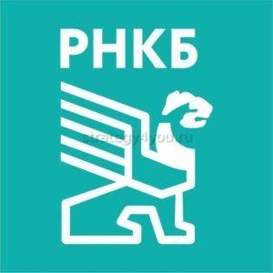 РНКБ вклады логотип
