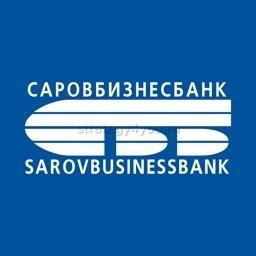Условия открытия вкладов в Саровбизнесбанке для физических лиц
