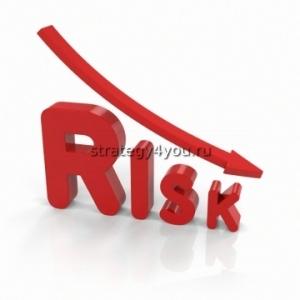 минимальные риски