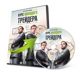 dvd_forex_vizual_03