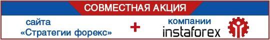 """АКЦИЯ """"Платные видеокурсы сайта - БЕСПЛАТНО!"""""""