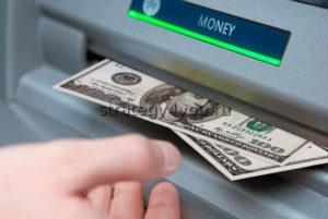 обналичка денег