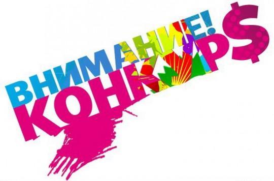 Конкурс - Лучшая АВТОРСКАЯ стратегия форекс (весна 2013)