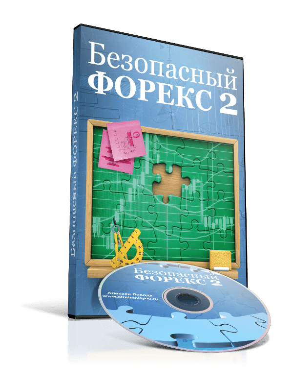 Платные видеокурсы по форексу форекс для начинающих.справочник биржев
