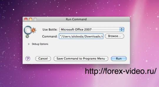 MetaTrader 4 на Apple MacBook