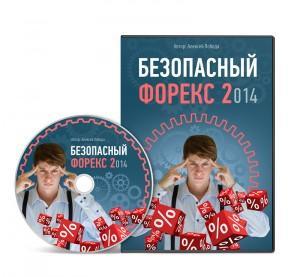 DVD007