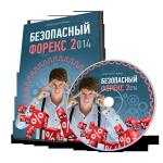 DVD003_no