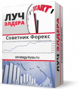 sov4-265x300
