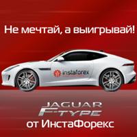 jaguar_200x200_ru