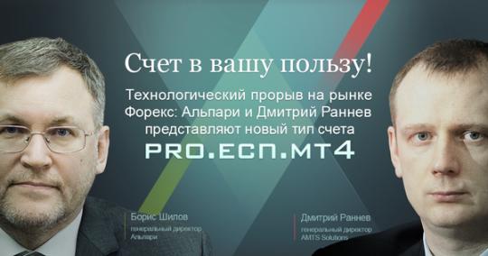 Баннер_proECN_соц_сети2_50