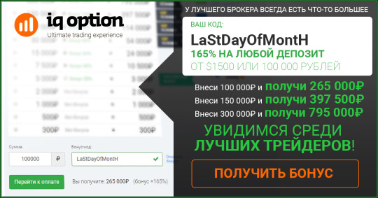 rus_Bonus_165prx