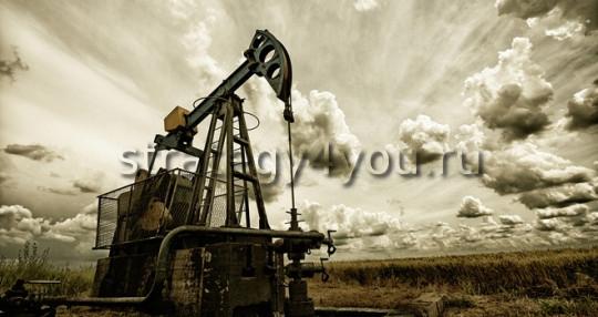 Долгосрочные прогнозы по нефти от агентстсва МЭА