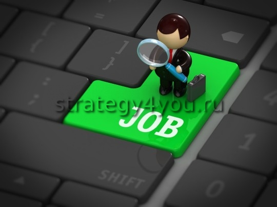 jobs_emplyment_2016