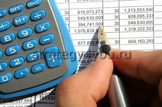 calculation_index_1