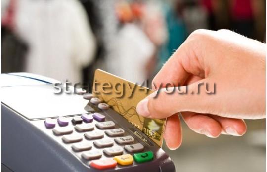 credit_card_2
