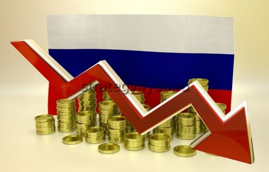 Экономика России на выходе из кризиса?
