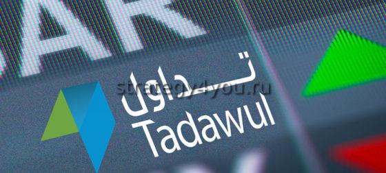Tadawul Index