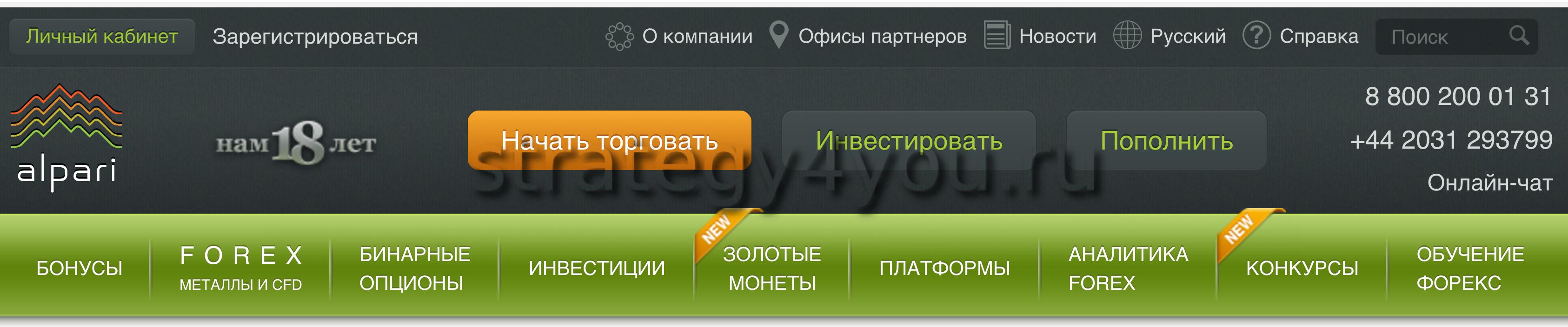 Ткрытие виртуального счета в forex от чего зависит курс криптовалюты